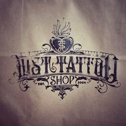 "Пакет ""Just Tattoo Shop"" бумажный - фото 10547"
