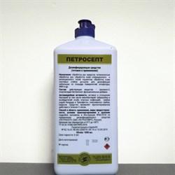 Петросепт кожный антисептик - фото 10687