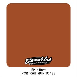 Eternal Rust - фото 12299