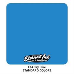 УЦЕНКА Eternal Sky Blue - фото 13041
