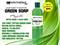 Panthera Green Soap - фото 10671